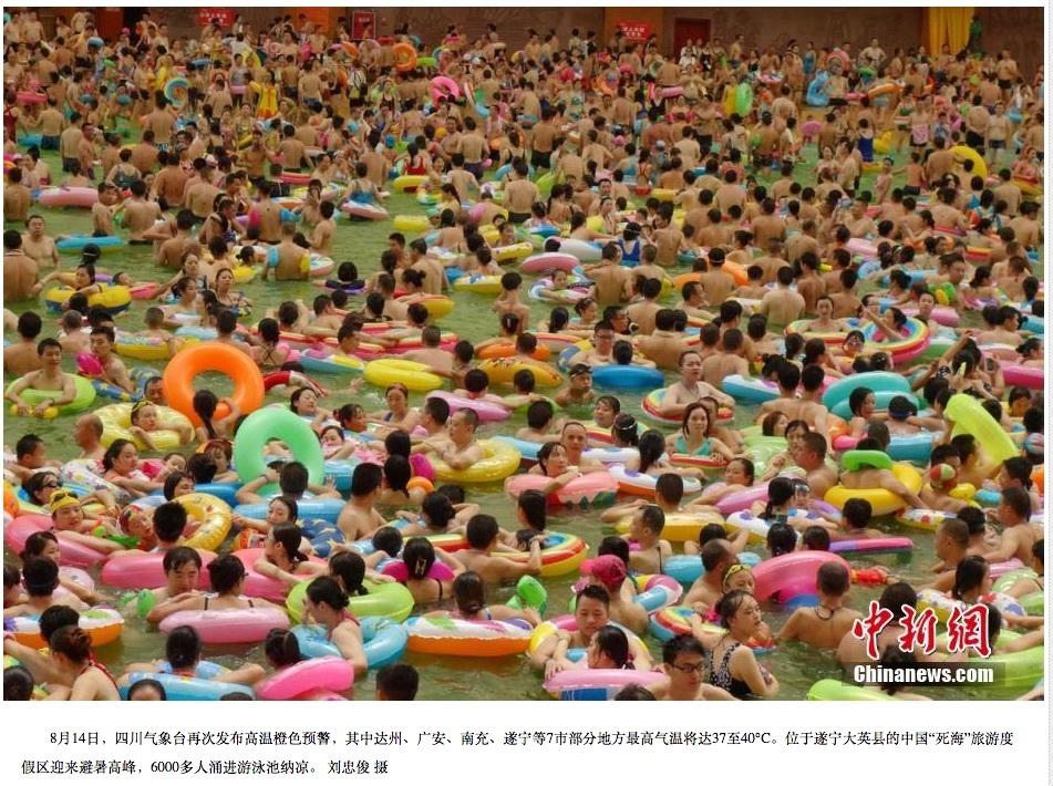 6千人同時進場,可說擠到「爆炸」。照片中可見,水色泛黃,衞生問題令人擔憂。(網絡擷圖)