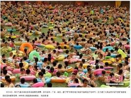 中國多地近40℃高溫 四川6千人擠爆泳池