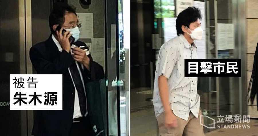 去年街頭涉持鋤頭欲攻擊黑衣人 自稱前政協六旬漢今潛逃遭法庭通緝