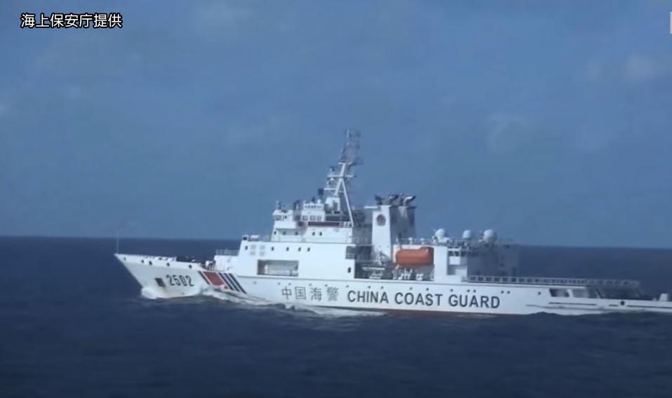 中共人大11月4日公佈一項法律草案,允許海警局公務船對違法的外國船隻使用武器。對此,日本政府表示,「將高度關注相關法規以及中國海警船的動向。」(日本海上保安廳影片截圖)