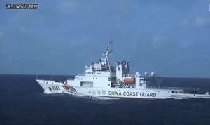 中共海警法草案授權動武 日將高度關注釣魚台動向
