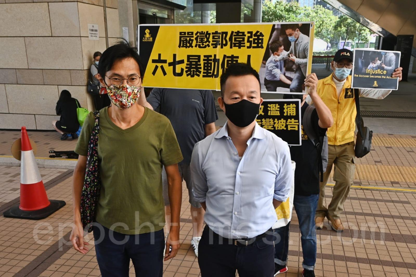 陳志全表示,11月6日收到律政司通知,決定不起訴郭偉強,且無提供任何理由。(宋碧龍/大紀元)