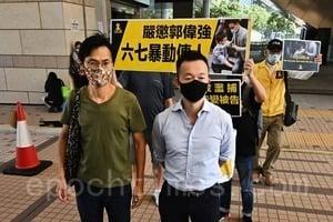 陳志全控郭偉強襲擊罪 香港律政司介入拒起訴