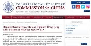 美CECC批港版國安法侵犯人權 港府深夜出稿反駁