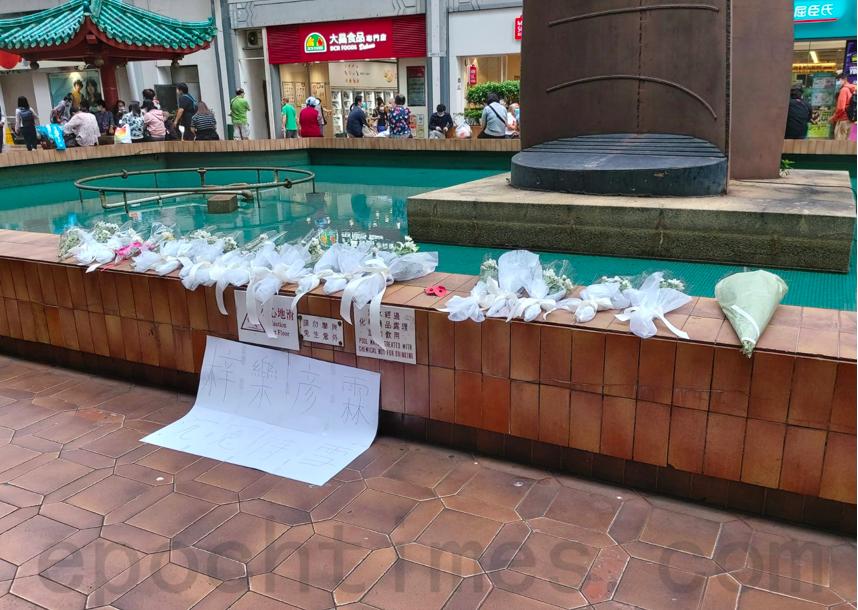 【圖片新聞】周梓樂逝世周年 香港仔廣場民眾獻花