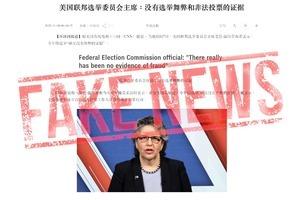 中共黨媒謊稱選舉委員會主席否認舞弊 誤導讀者