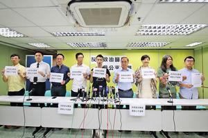 民陣周日遊行籲捍衛選舉及參選權