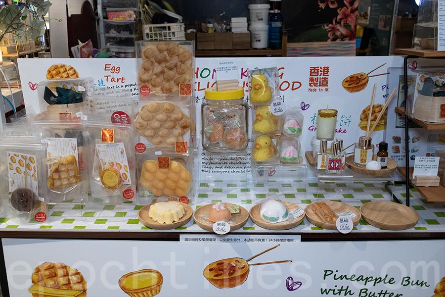 港式美食對於Ation而言有一種特別的情懷,因而不斷研究如何用天然原料製作出「港味」護膚品、手工皂和香薰產品。(陳仲明/大紀元)