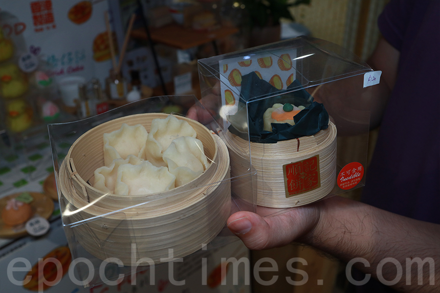 蝦餃和燒賣造型冷製手工皂。(陳仲明/大紀元)
