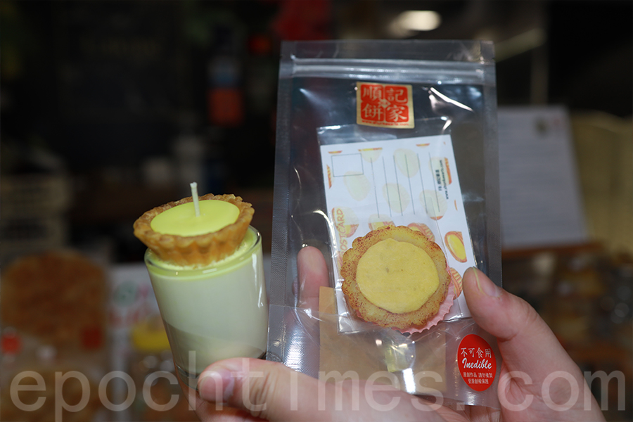 蛋撻造型手工蠟燭。(陳仲明/大紀元)