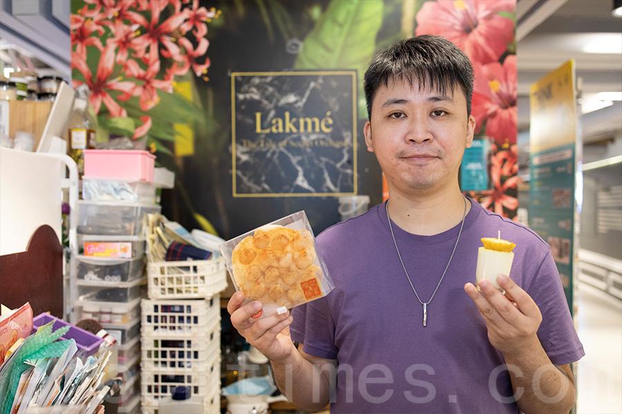 Ation希望透過自己的雙手,設計製作更多獨特風味的家居生活產品,讓更多人認識到香港飲食文化的特色。(陳仲明/大紀元)