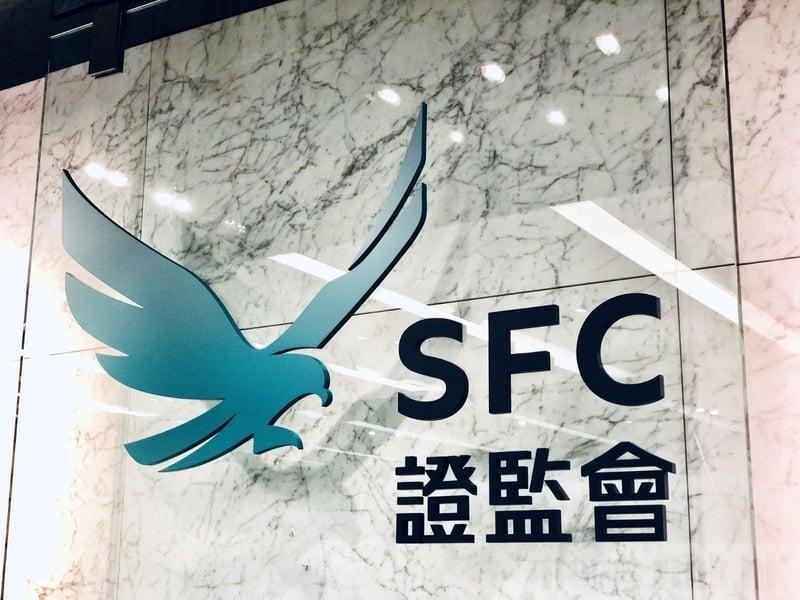傳港證監會通知銀行 執行美制裁不違國安法
