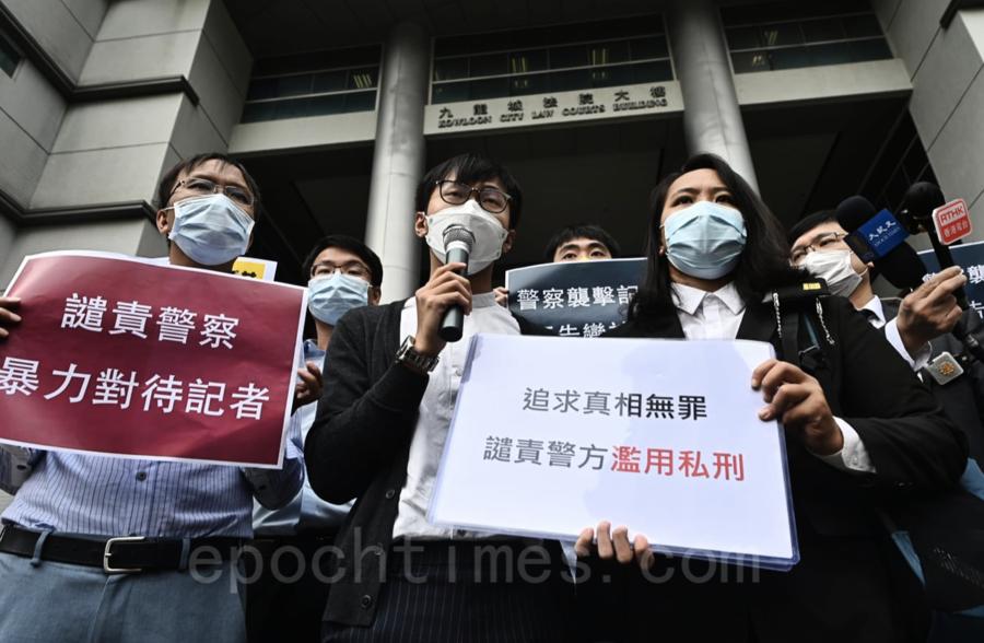 港網媒記者九龍城法院提堂 民眾聲援