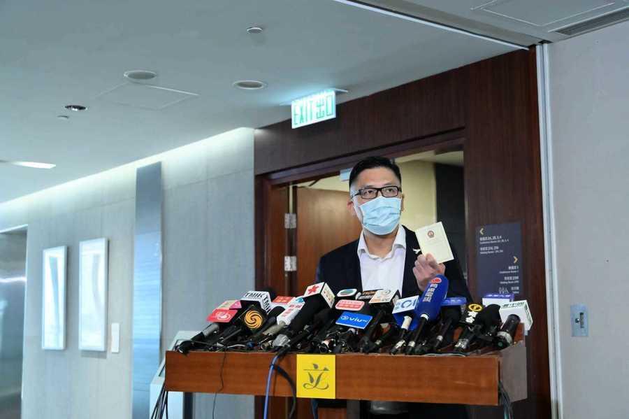 香港民主派議員:如中共DQ議員 民主派將總辭