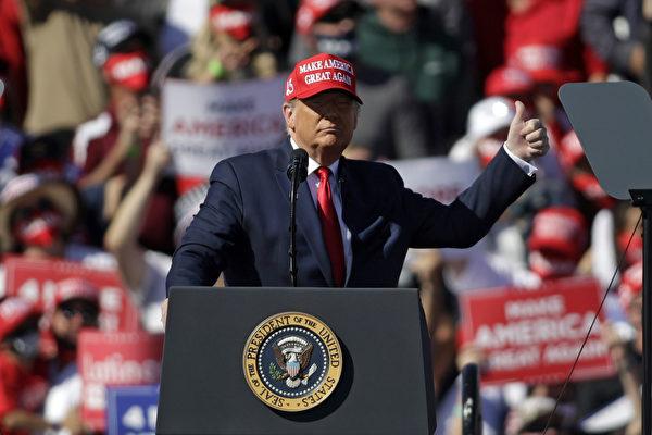 陳破空:2020美國大選只有一個主角特朗普