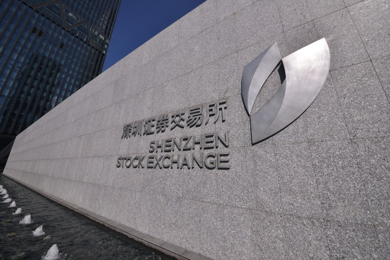據畢馬威會計師事務所(KPMG)統計,今年前三季,上海證券交易所(上交所)與深圳證券交易所(深交所)預計共錄得294宗新上市項目。圖為深圳證券交易所。(大紀元資料圖片)