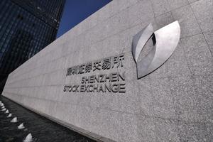 中國資本市場誰主沉浮?話劇《大贏家》開演