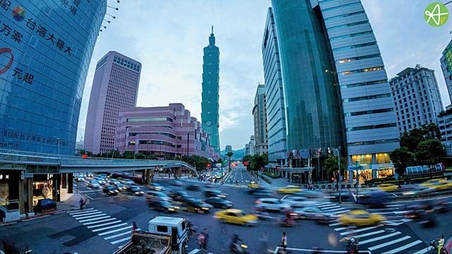 台灣中原董事總經理許大衛表示,這次問卷調查發現香港人鍾情台北這個繁華都市,同時也看好投資台灣物業作收租之用。圖為台北市街景。(網絡圖片)