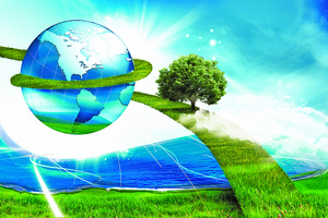 年度資源用光地球借債過日