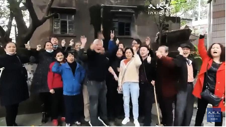 重慶民眾挺特朗普連任