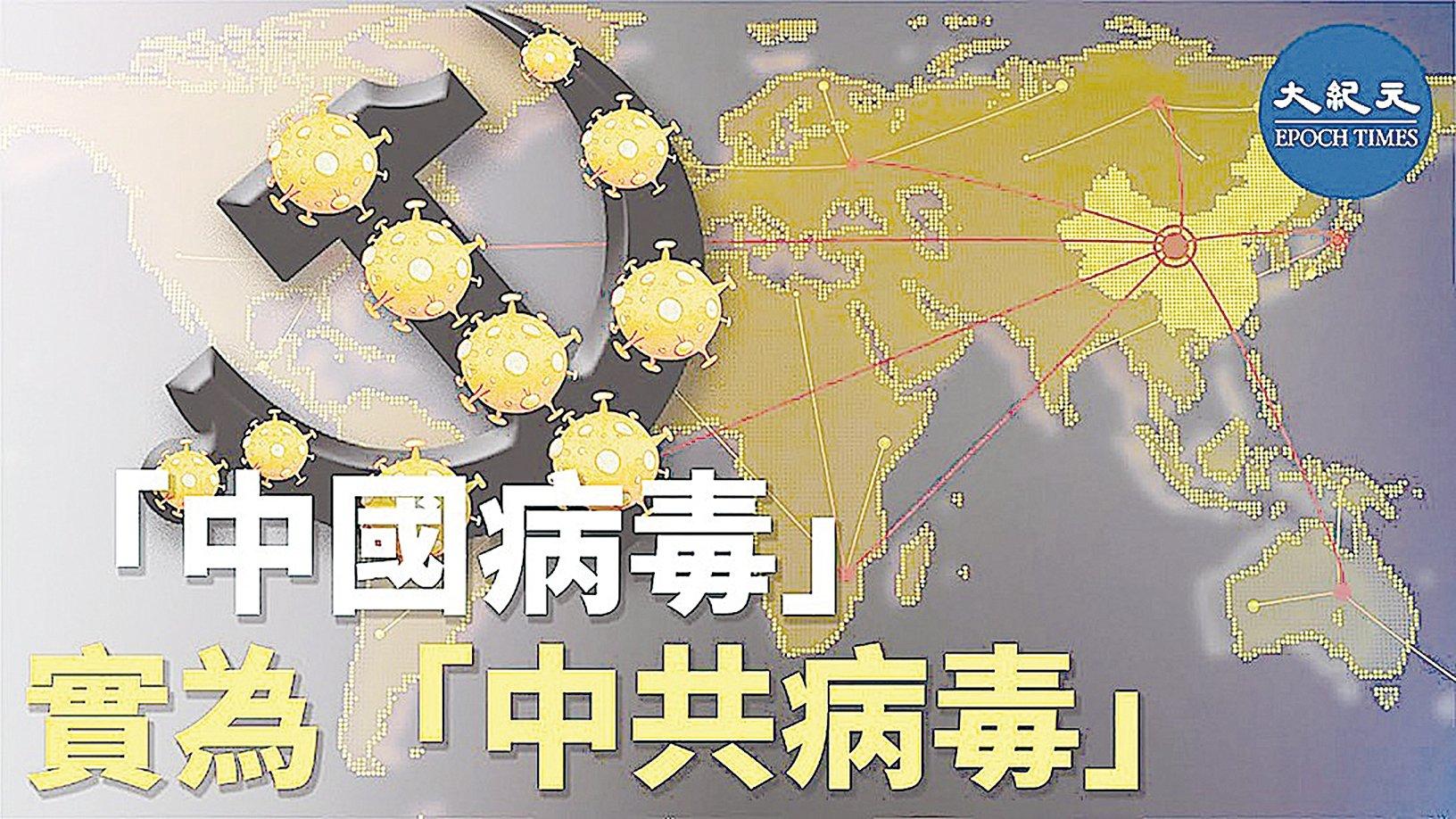 天津暴發疫情,網民質疑中國空氣存大量病毒。(大紀元合成圖)