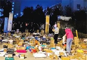 大陸青島高校因包裹被阻入校引發網絡熱議