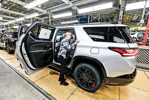 加速電動車開發 通用將聘僱三千名技術員