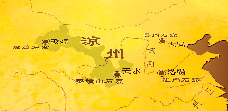 中國佛教四大石窟:敦煌石窟、麥積山石窟、雲岡石窟、龍門石窟,其中有兩個位於涼州(今甘肅省)。(圖/新唐人電視台)