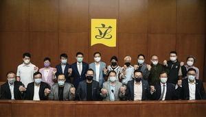 港四名民主派遭中共人大取消立法會議員資格