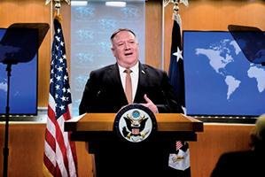 美台將經濟對話 台外交部:持續深化夥伴關係