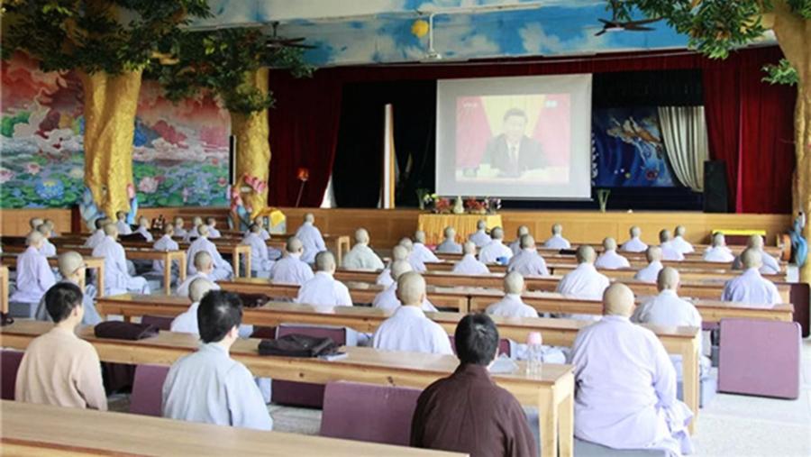 西安僧侶被組織學五中全會公報