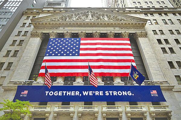 2020年5月26日,紐約市華爾街的紐約證券交易所(NYSE)。(Johannes EISELE/AFP)