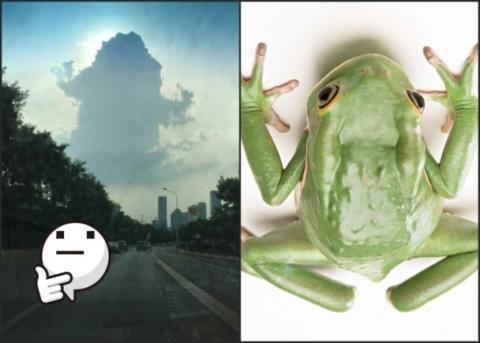 西安上空出現「蛤蟆雲」