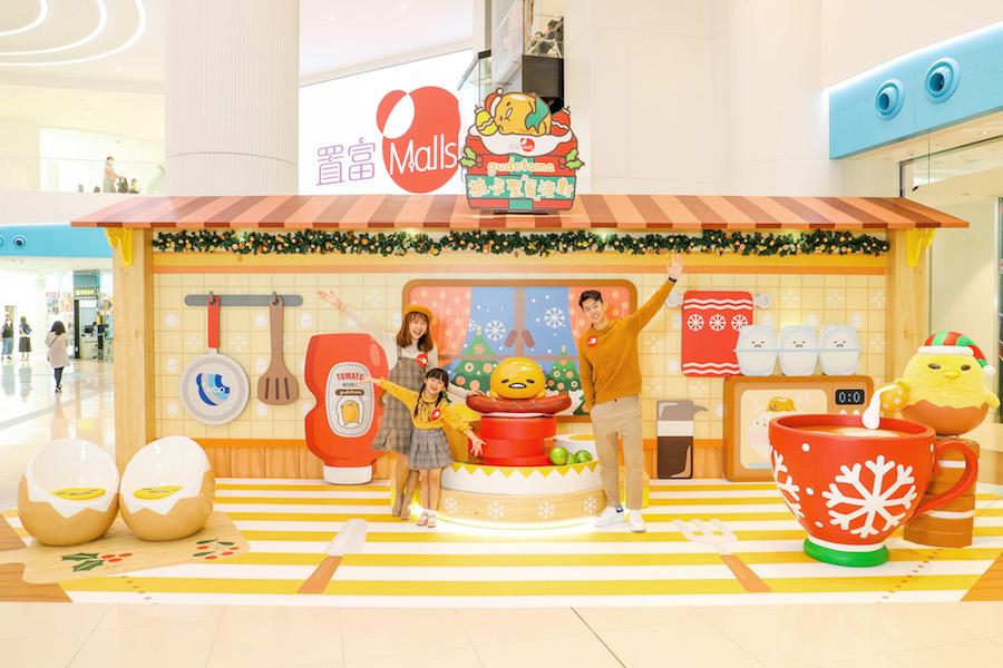 以慢活生活態度見稱的gudetama (梳乎蛋)「蛋黃哥」今個聖誕節來到置富Malls,舉行「梳乎聖『蛋』派對」!(公關提供)