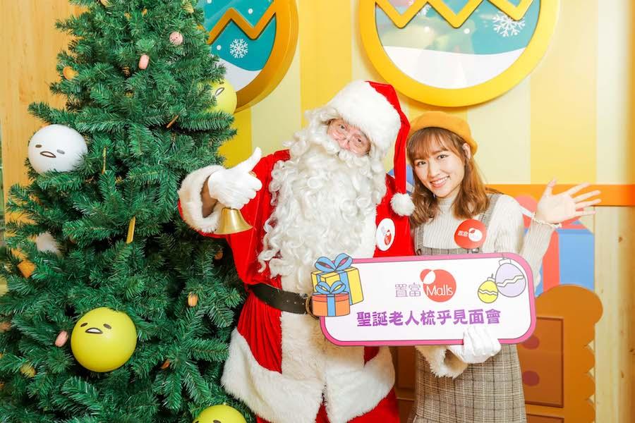 由12月12日起的周末及公眾假期,聖誕老人還將驚喜現身置富Malls旗下十一個商場,將幸福及歡樂帶給每一位大小朋友!(公關提供)