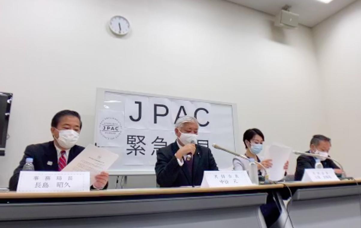日本跨黨派議員組成的「關於對中政策國會議員聯盟」(JPAC)在11日召開記者會,譴責中共DQ民主派議員。(JPAC 影片截圖)
