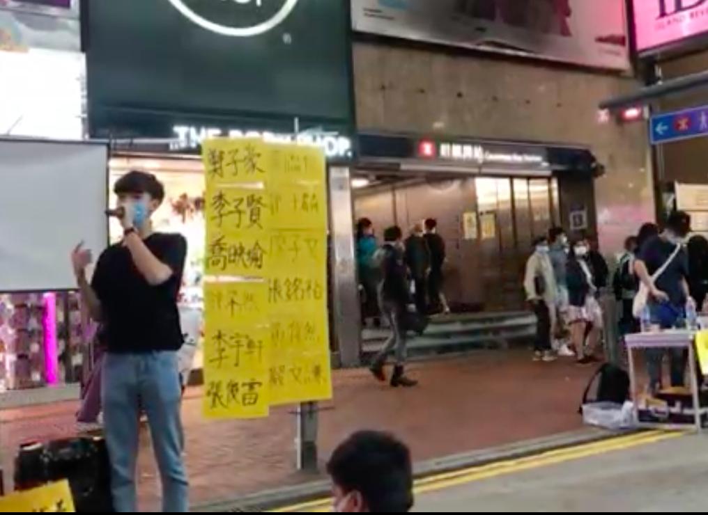 賢學思政召集人王逸戰鼓勵香港人要有堅定的意志,才能爭取香港重光。(影片截圖)