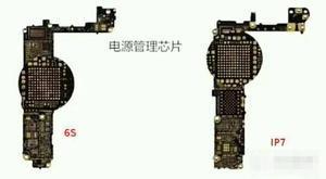 iPhone 7充電會更快?一張諜照露玄機