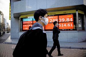日圓貶值日股創30年新高
