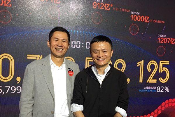 11月14日,馬雲好友、富豪錢峰雷(左)在香港遭多名男子持刀斬傷;11月15日晚,錢峰雷發出千萬懸紅公告。(錢峰雷微博)