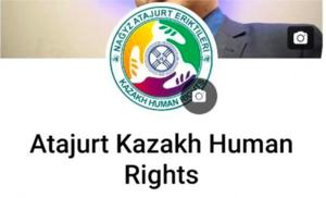 哈薩克人權組織被Facebook封號 資料庫清空