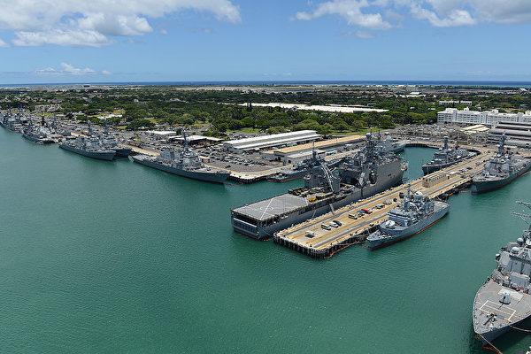 美國海軍計劃在珍珠港建造巨大的潛艇維修基地。圖為珍珠港。(公有領域)