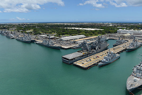 劍指中共 美海軍二戰後首次在珍珠港實施大動作