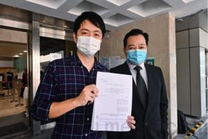 香港律政司撤兩項私人檢控 許智峯申請司法覆核
