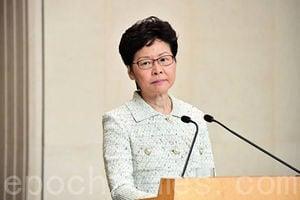 香港民研:林鄭民望30.8分 近半受訪者予0分