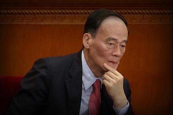 王岐山在創新經濟論壇上發言呼籲團結,反對單邊主義,專家認為凸顯中共困境。圖為王岐山的資料圖。(Feng Li/Getty Images)