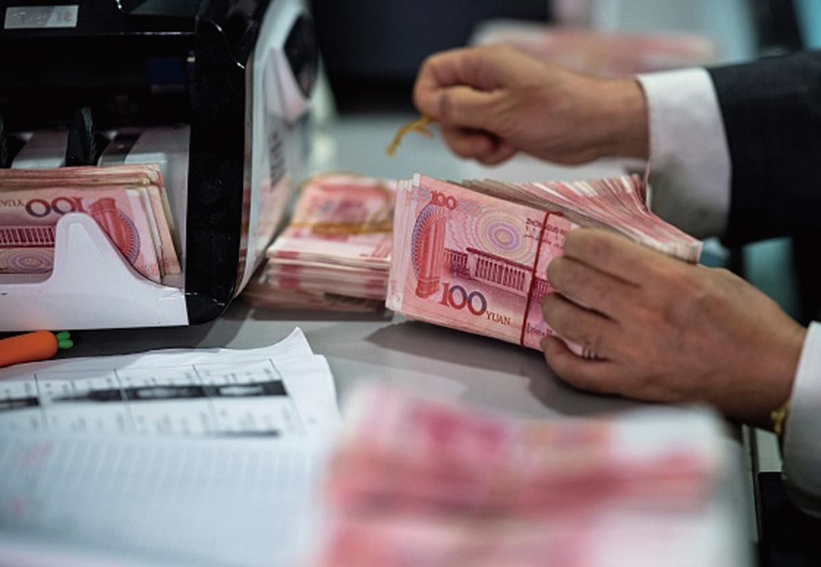 11月16日,中共央行開展8,000億元中期借貸便利(MLF)操作,是今年以來最大規模的一次操作。(Johannes Eisele/AFP/Getty Images)