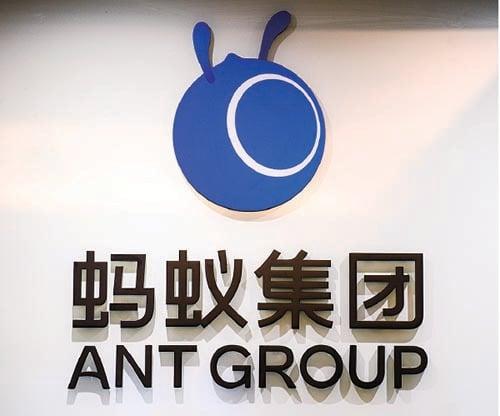 11 月 3 日,習近平緊急叫停螞蟻集團於2天後在上海和香港同步上市的計劃。有評論認為,這是習近平不給江澤民面子,習、江徹底撕破臉,因為螞蟻集團的後台老闆是江,習擔心江派人馬發動「 金融政變 」。( ANTHONY WALLACE/AFP via Getty Images)