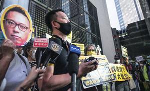 【圖片新聞】譚得志被控14罪續還押 控方申由國安法指定法官審理