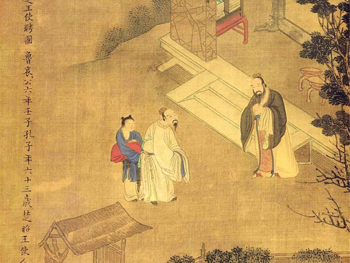 明˙仇英《孔子聖跡圖》局部(公有領域)